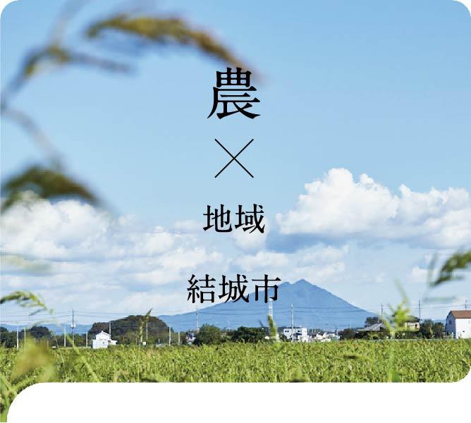 宮崎協業 MIYAZAKIKYOUGYOU