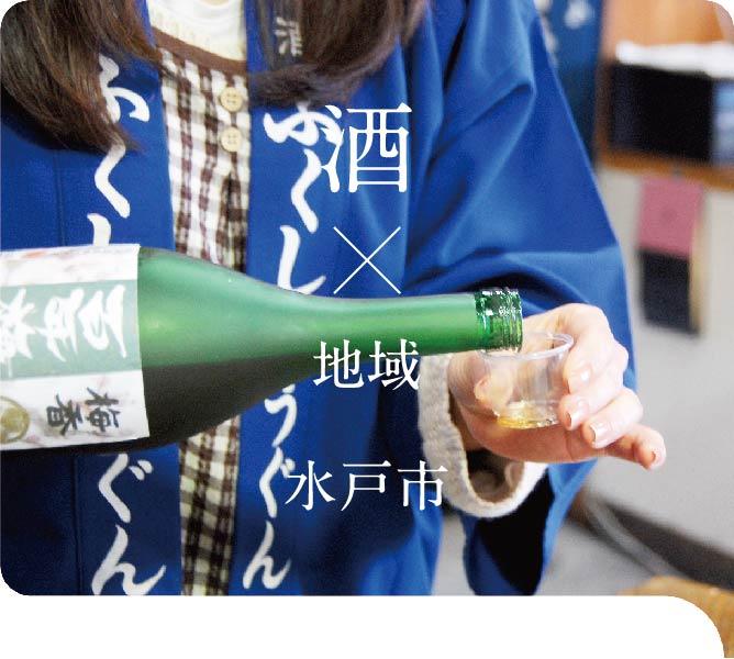 明利酒類 MEIRISHURUI