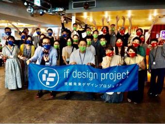 if design project 第3期開催!DAY1フィールドワークを実施しました!