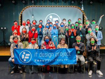 if design project第3期 DAY5:公開プレゼンテーション実施!